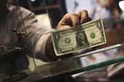 راه اندازی سامانه مجازی انجام معاملات مشتقه ارز در بورس کالا