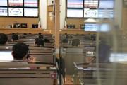 معامله بیش از ۶۱۴ هزار تن محصول در بورس کالا