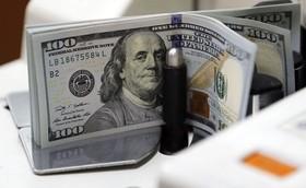 اقتصاد ایران نیازمند راه اندازی معاملات آتی ارز است