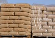 صادرات ۱۲۷ میلیون دلاری سیمان ایران به افغانستان