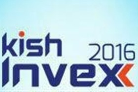 جزئیات برگزاری Kish Invex ۲۰۱۶ تشریح شد