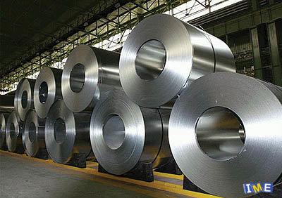 خبرنامه عصر فولاد ( ۵ مهر)