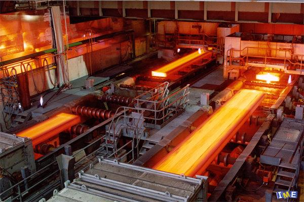 خبرنامه عصر فولاد (۶ مهر)