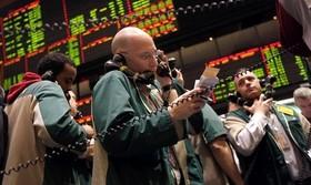 بازار مالی