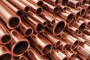 دادوستد انواع فلز سرخ در تالار نقره ای