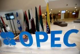 توافق روسیه و اوپک برای تمدید توافق نفتی