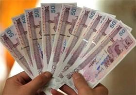 واحد پول ایران «تومان» شد