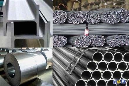 آلومینیوم و فولاد