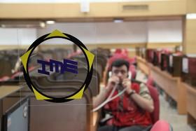 فروش ۱۱۷ هزار تن شمش بلوم و تختال در بورس کالا