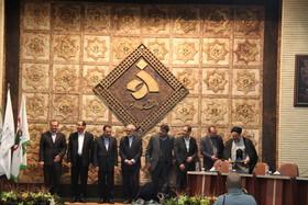 همایش مالی اسلامی