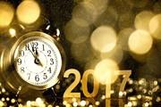 تحلیل اونس طلا در سال جدید میلادی