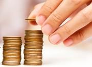 فروشی به شرط حداقل قیمت برای سود حداکثر