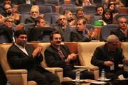 سخنرانی مدیرعامل بورس کالا در همایش بین المللی سنگ آهن