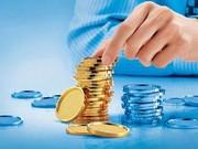 بیش از ۱۳ هزار قرارداد آتی سکه منعقد شد