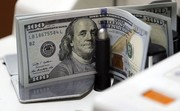 جاذبه بازار مشتقه ارز برای سرمایه گذاران خارجی