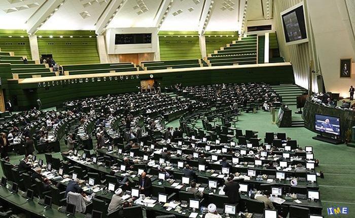 مرکز پژهش های مجلس
