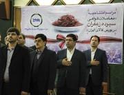 مراسم افتتاحیه معاملات گواهی سپرده زعفران در مشهد