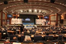 هفتمین همایش چشم انداز صنعت فولاد و معدن ایران