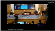 گزارش اجمالی آغاز معاملات پسته در بورس کالا با حضور وزیراقتصاد