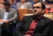 اوراق سلف، ابزاری امروزی با روح ایرانی و اسلامی