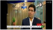 عرضه برنج با قیمت تضمینی در بورس کالای ایران