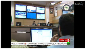 رشد ۷۰ درصدی ارزش معاملات بورس کالای ایران
