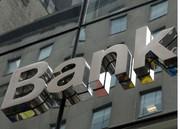 اتصال ۳۰ بانک ایرانی به سوئیفت