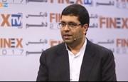 مصاحبه فاینکس تی وی با مدیرعامل بورس کالای ایران