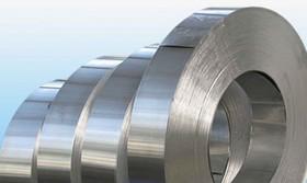 ثبت هفته صعودی برای فلز نقره ای