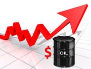 نفت سال آینده چند؟