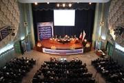 مجمع عمومی عادی سالانه صاحبان سهام بورس کالا