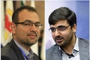 """انتخاب دو عضو بورسی در """"شورای راهبردی مدیریت بازار"""" شرکت بازرگانی دولتی"""