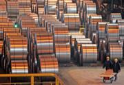 آخرین قیمت های جهانی محصولات فولادی و مواد اولیه