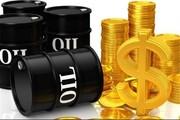 کاهش بهای نفت و طلا