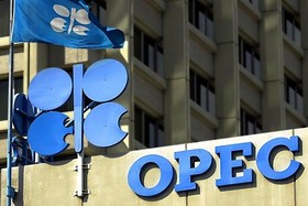 موافقت اوپک با افزایش تولید نفت