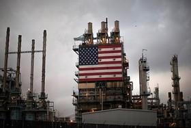 افت ۲.۴ میلیون بشکه ای تولید روزانه نفت آمریکا