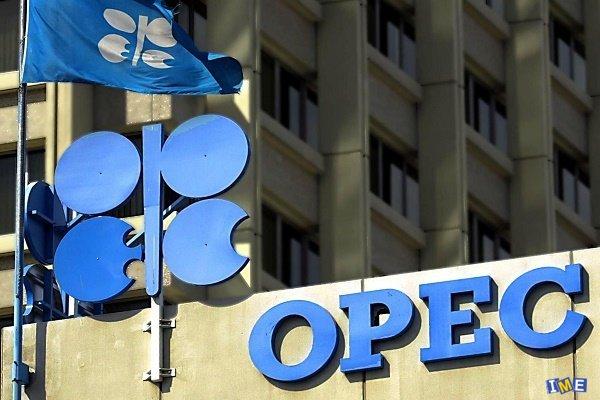 درآمدهای نفتی