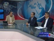 گفتگوی ویژه خبری با موضوع عرضه پسته در بورس کالا (۲)