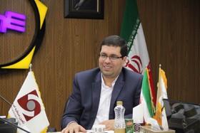صندوق طلای زرافشان امید ایرانیان