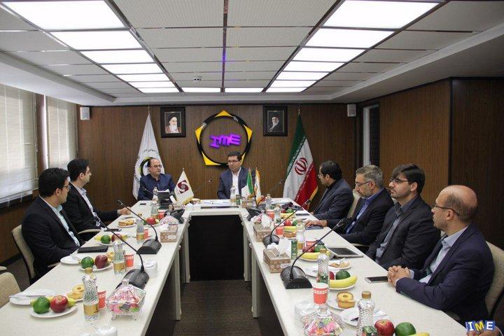 راه اندازی دومین صندوق سرمایه گذاری طلا در بورس کالای ایران