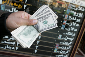 کاهش ریسک فعالیت های اقتصادی با راه اندازی بورس ارز
