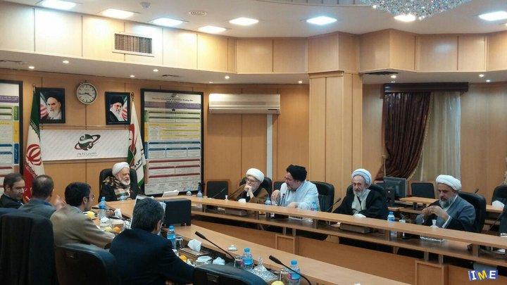 کمیته فقهی