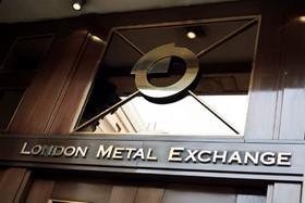 ریزش قیمت فلزات اساسی در بورس لندن