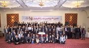 مراسم دهمین سالگرد تاسیس بورس کالای ایران