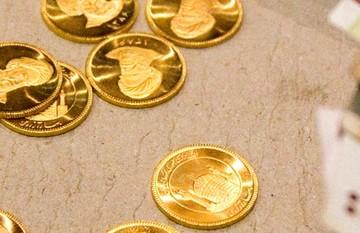 آغاز معاملات آتی سکه از ساعت ۱۵