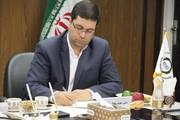 پیام نوروزی مدیر عامل بورس کالای ایران