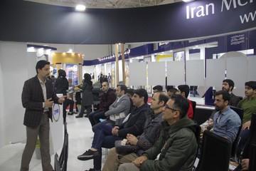 استقبال از کارگاه های آموزشی بورس کالای ایران