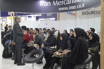 حضور بورس کالا با ۸ کارگاه آموزشی در نمایشگاه بورس مشهد