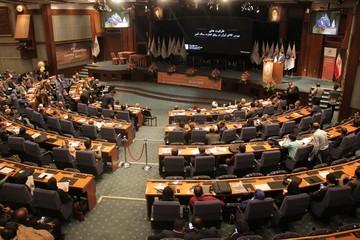 پنجمین همایش بین المللی سنگ آهن ایران