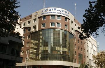 عرضهبیش از ۱۰هزار تن مواد پلیمری و شیمیایی در بورس کالای ایران